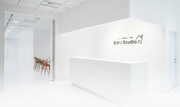 【5/16(日)日本にただ2つ! 体験型ショールーム「住まいStudio」と結ぶオンラインイベント】